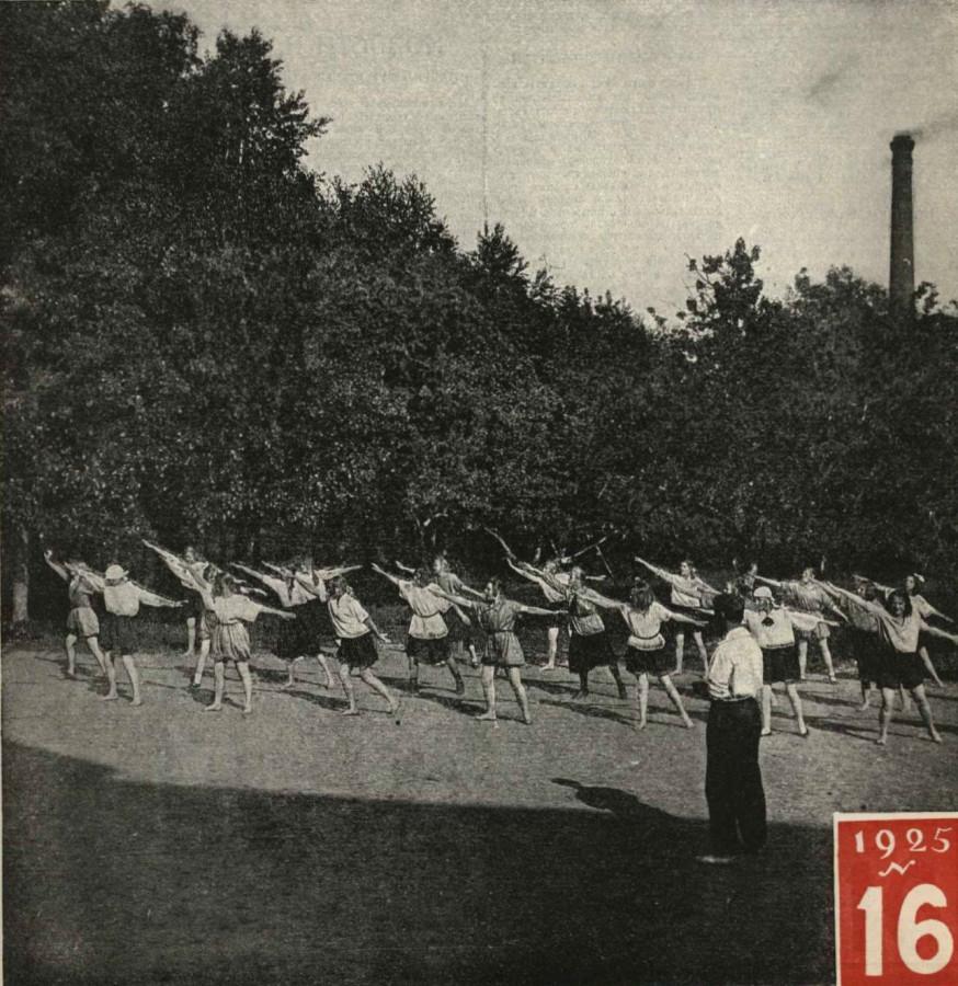 Фотоэтюд А. И. Иванова 1925 год