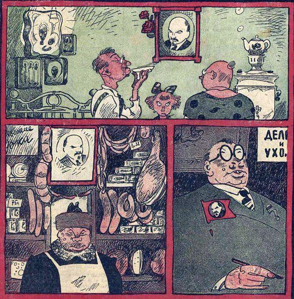 Рисунок К. Ротова из журнала Чудак №13  за 1929 год