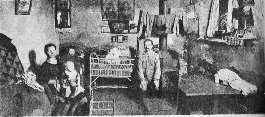 Квартира рабочих в подвале 1920-е годы