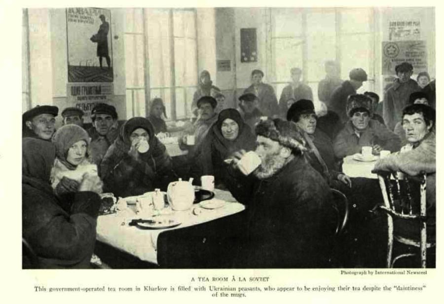 В государственной  чайной Харьков 1926 год