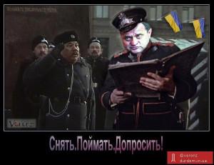 могилев фашист2