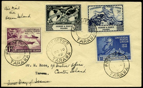 Cover_Gilbert_Ellice_Islands_1949_UPU  КОНВЕРТ