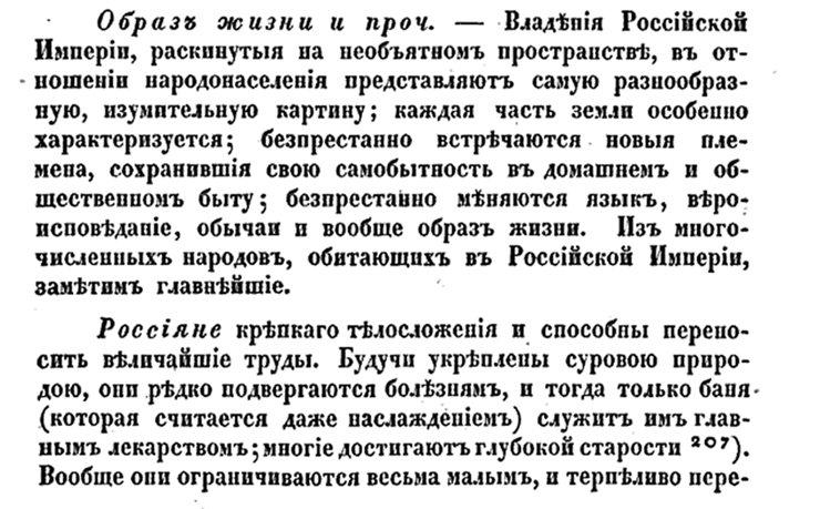 Казаки Павловский 1