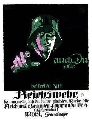 Вербовочный плакат 3