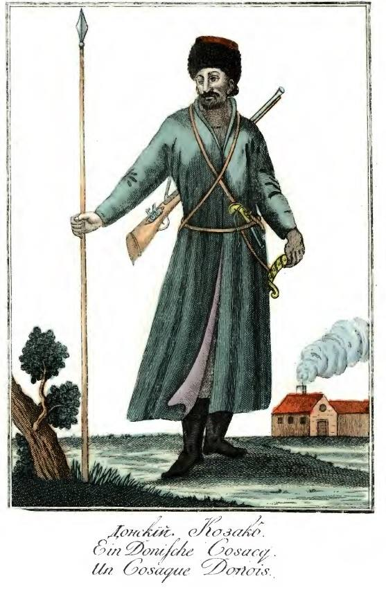 Донской казак 17 век 1