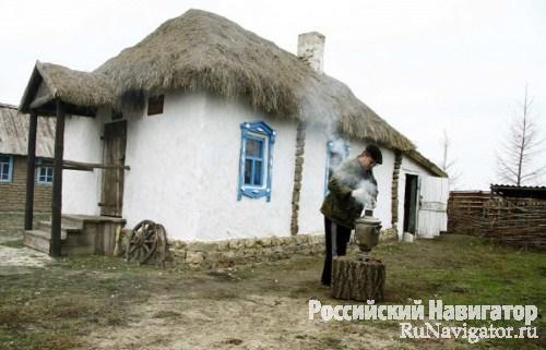 Воронеж хата