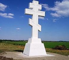 Егорлыкская поклонный крест
