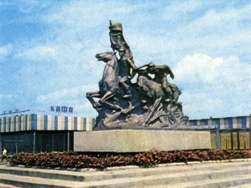 Егорлыкский памятник