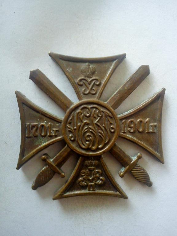 Полковой знак Нижегородского 17 драгунского полка