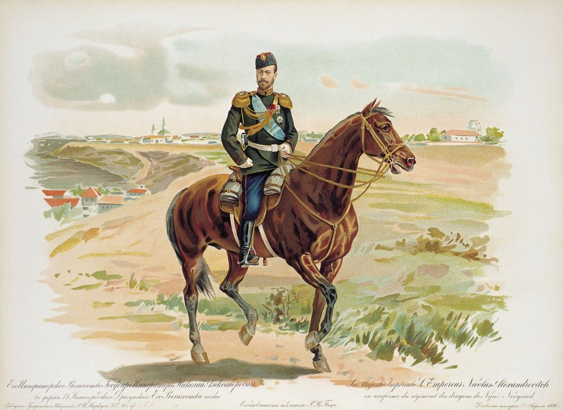 Император Николай Второй в форме 17-го Нижегородского полка.