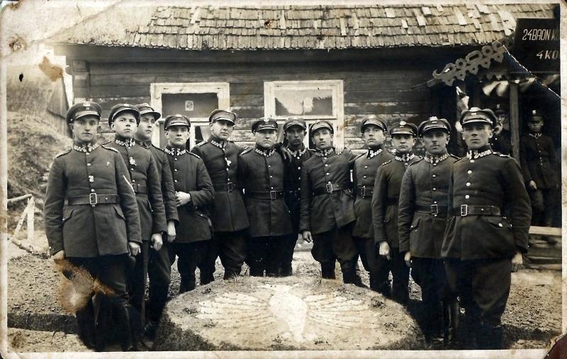 Польские пограничники.