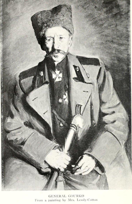 Генерал Гурко В.И. командир 1-й кавалерийской дивизии.