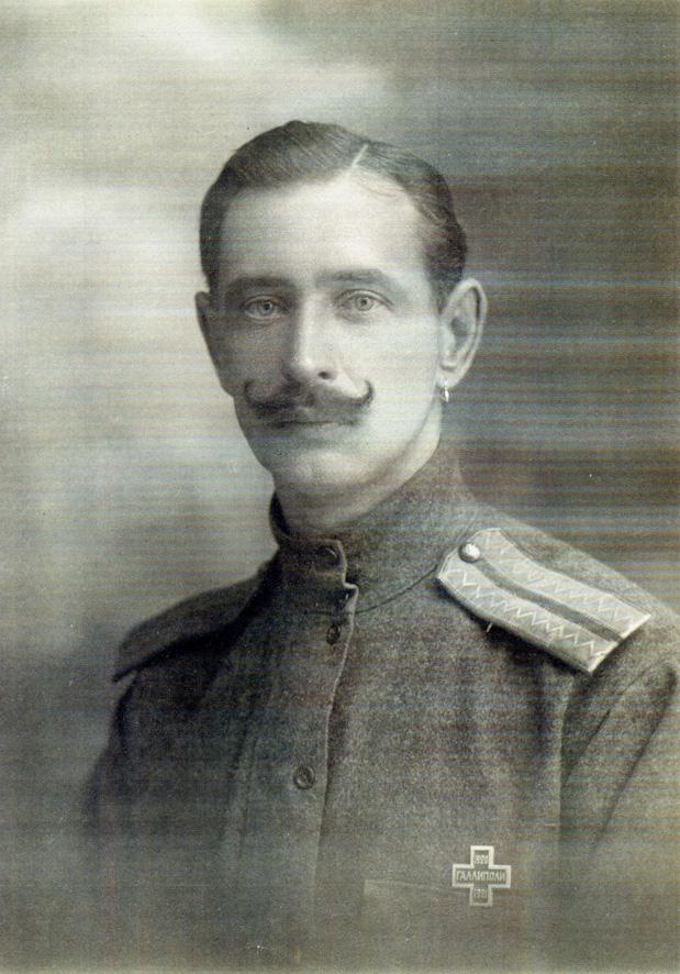 Ротмистр 12 - го Ахтырского гусарского полка К.Н. Шургаревич