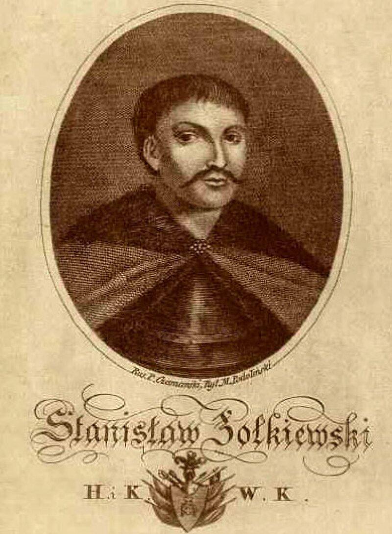 Гетман Жолкевский.