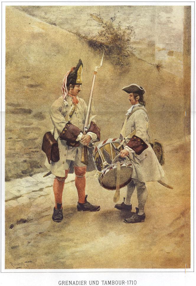 Австрийские гренадёры