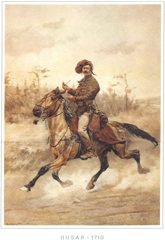 Венгерский гусар
