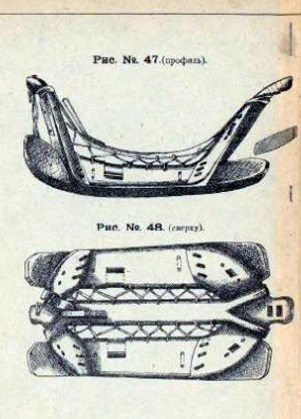 Ленчик седла образца 1871 года (с деревянными луками)---В 1871 году русская кавалерия получила единый образец кавалерийских сёдел имеющих в своей основе деревянный ленчик усовершенствования Станковича (Платон Михайлович Станкович) .В 1885 г. новый тип седла подвергся изменению - суконное сиденье (сложенная поверх попона) заменено кожаным, деревянные луки (на изображении) — железными.