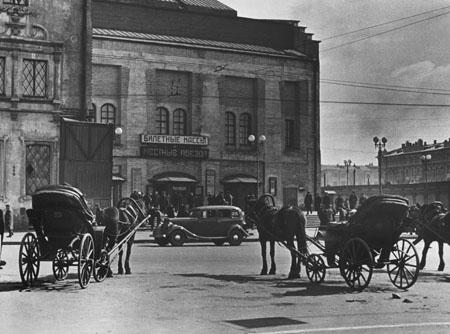 Москва 1935 год