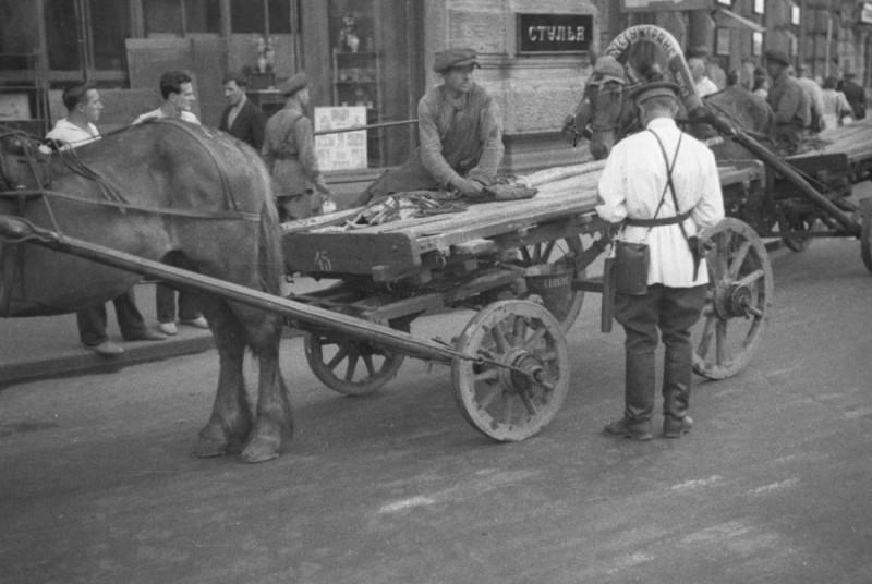 Москва 1939 год.