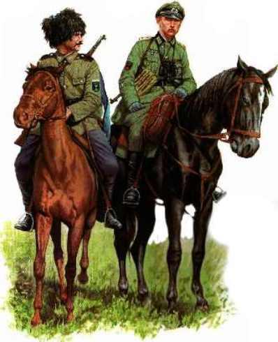 Донской казак и офицер немецкой кавалерии