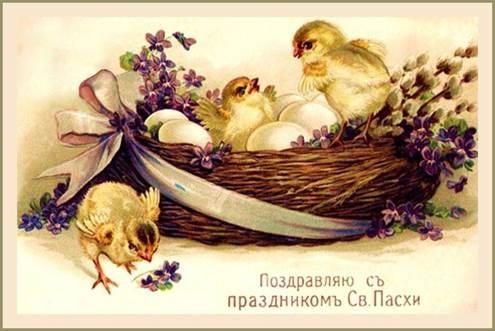 (2)_пасхальная_открытка
