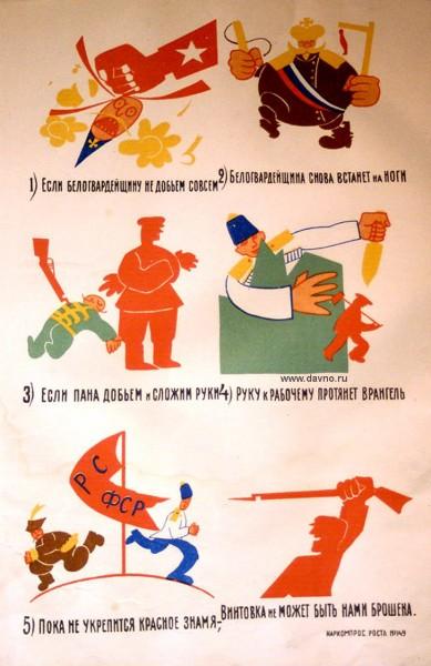poster-oknarosta-18