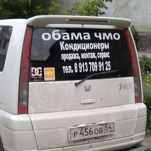 QmmwRiu8QdY