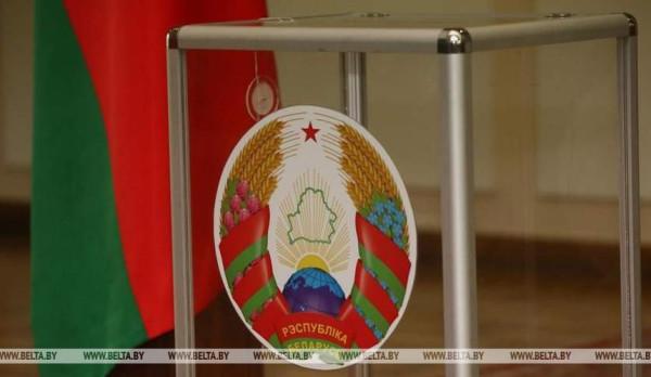 В Белоруссии назначили президентские выборы на 9 августа