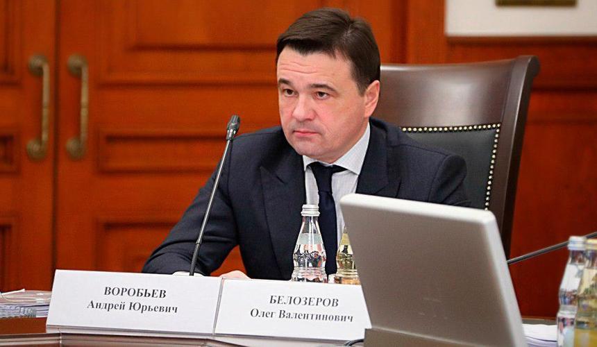 Воробьев анонсировал скорое ослабление карантинных мер в Подмосковье