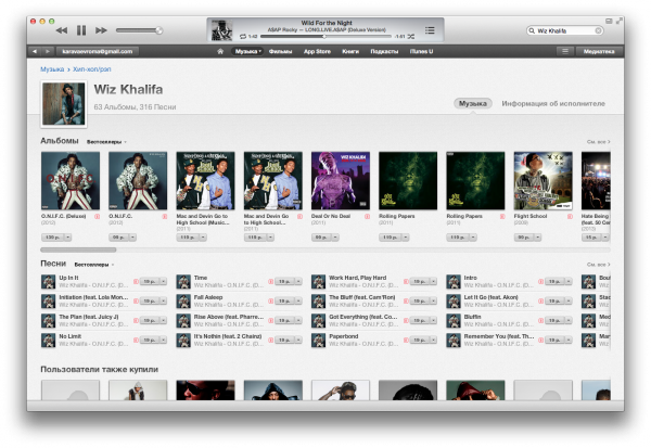 Снимок экрана 2013-02-22 в 3.45.17