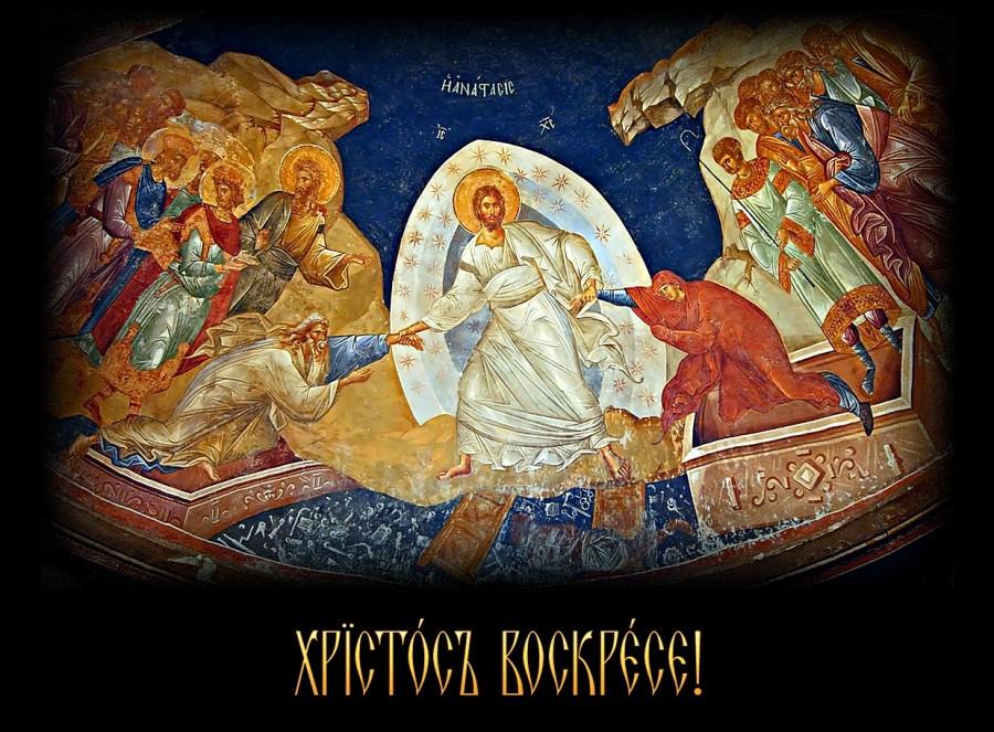 Православные плакаты и открытки