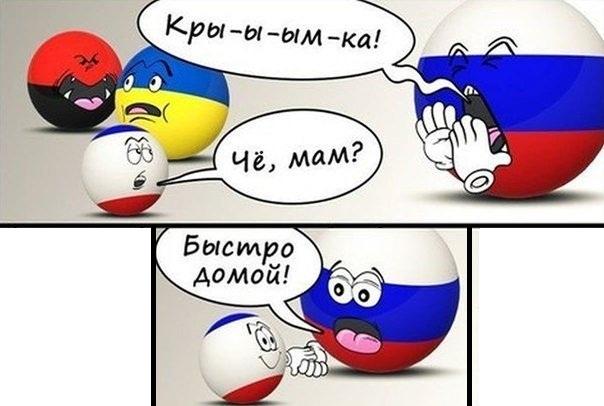 1394966335_krymka-bystro-domoy-alya-a-a-asochka