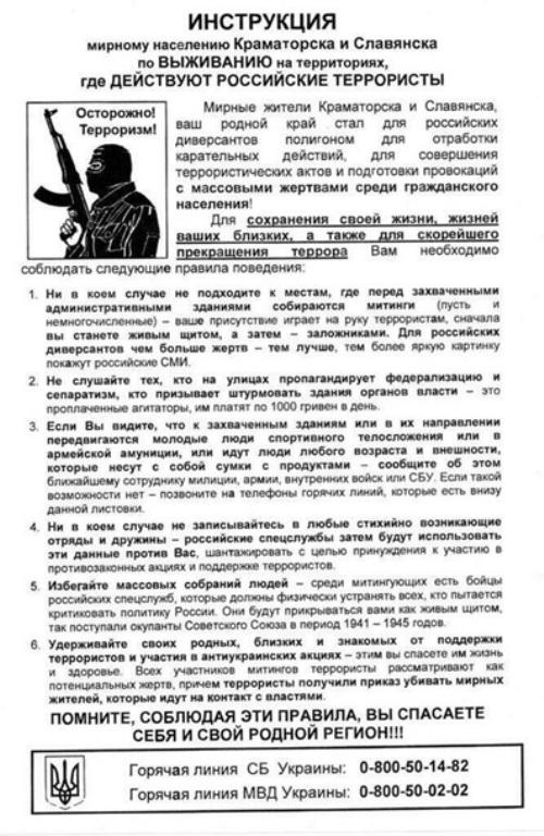 info.sibnet.ru_34657