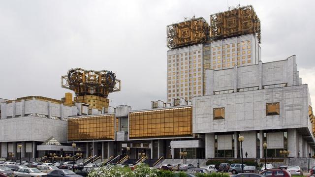 реформа РАН 2013