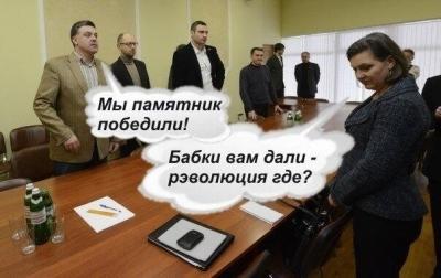 украина ес; трио отчитывается перед нуланд