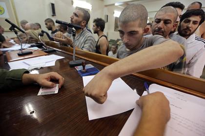 оппозиция сирии; сдается властям