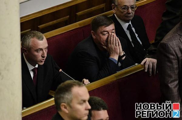 евроинеграция; правительство украины