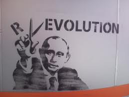 путин новости; Эволюция вместо революции!