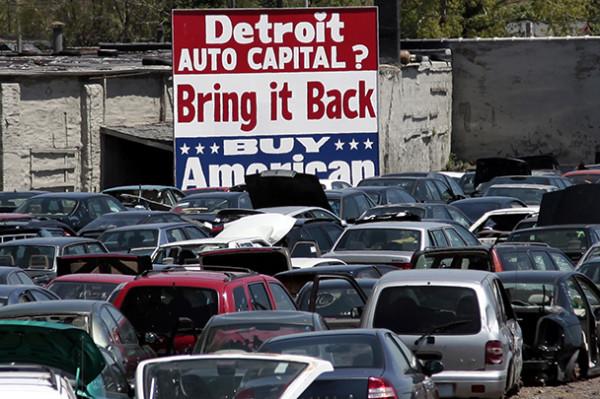Автокапитал Детройта? Верните его, покупая американские авто!
