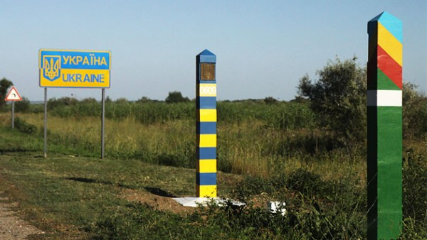 оппозиция на украине