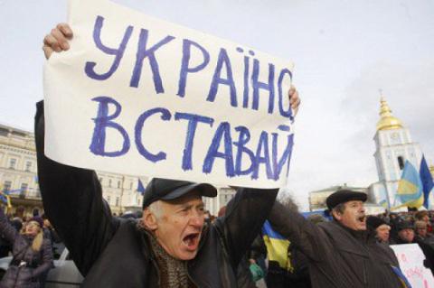 оппозиция украины; сортирный оккупант