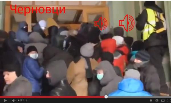 евромайдан черновици евроинтеграция украины