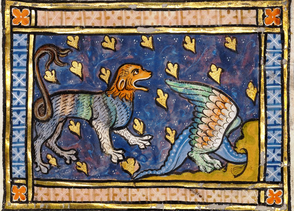 Дракон и пантера 1270