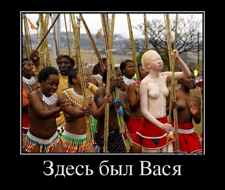 97941180_zdes-byil-vasya