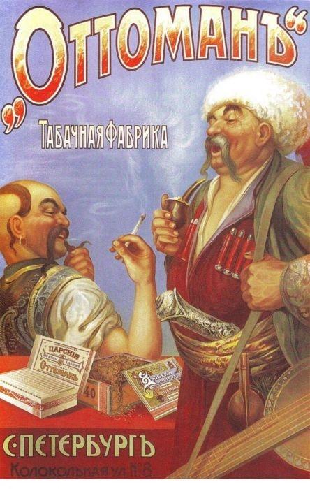 tsaristrussiaads-23