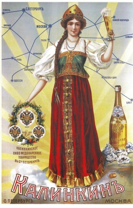 tsaristrussiaads-28