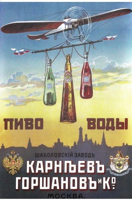 tsaristrussiaads-34