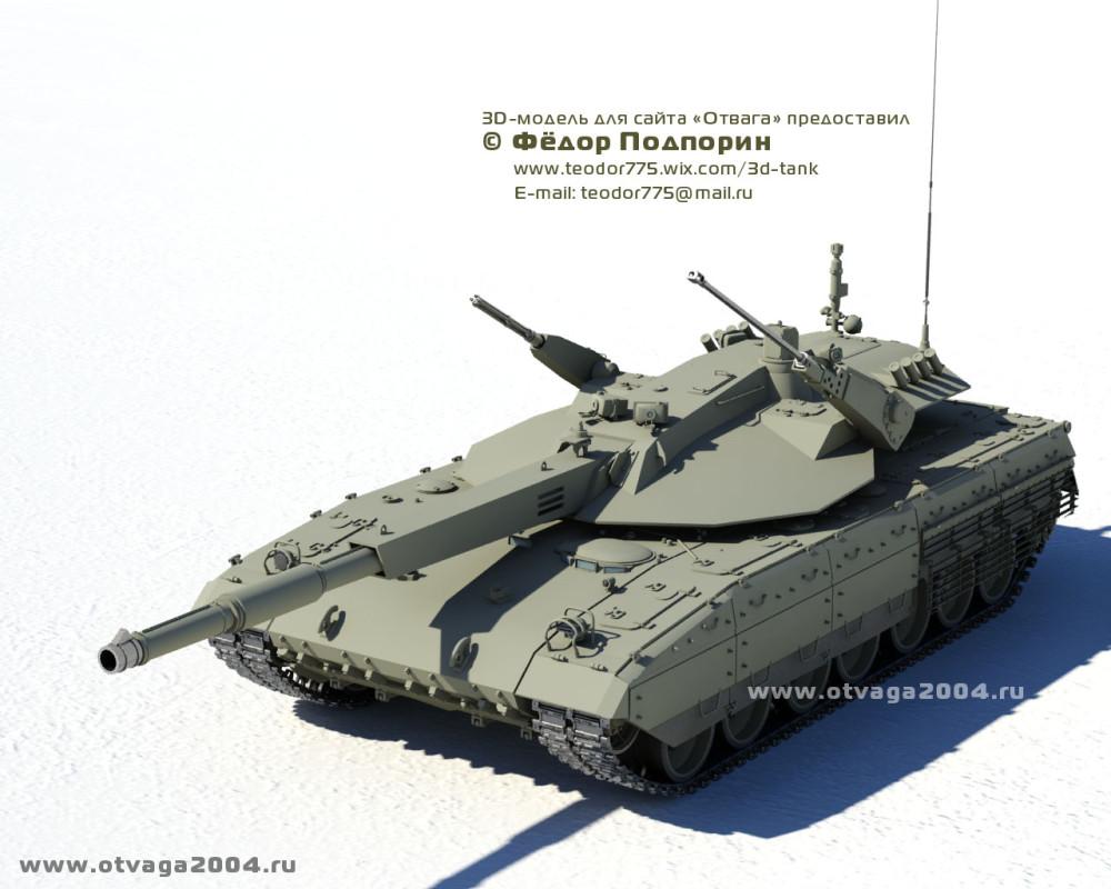 armata tank designation confirmed t 14 page 2. Black Bedroom Furniture Sets. Home Design Ideas
