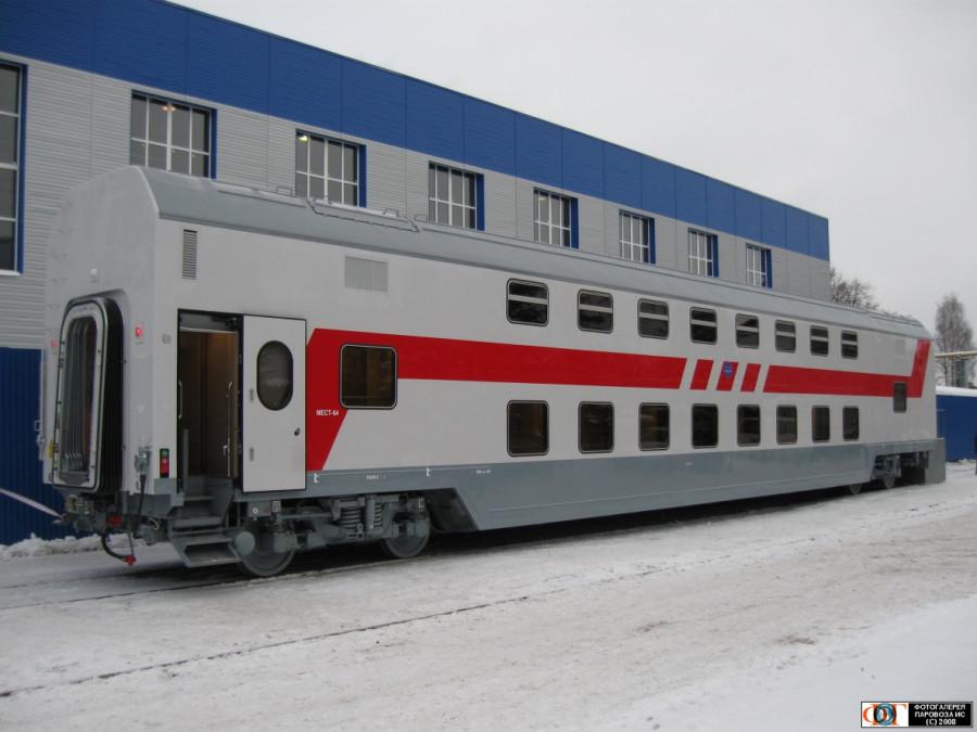Купе поезда на заметку зозяевам гостинок