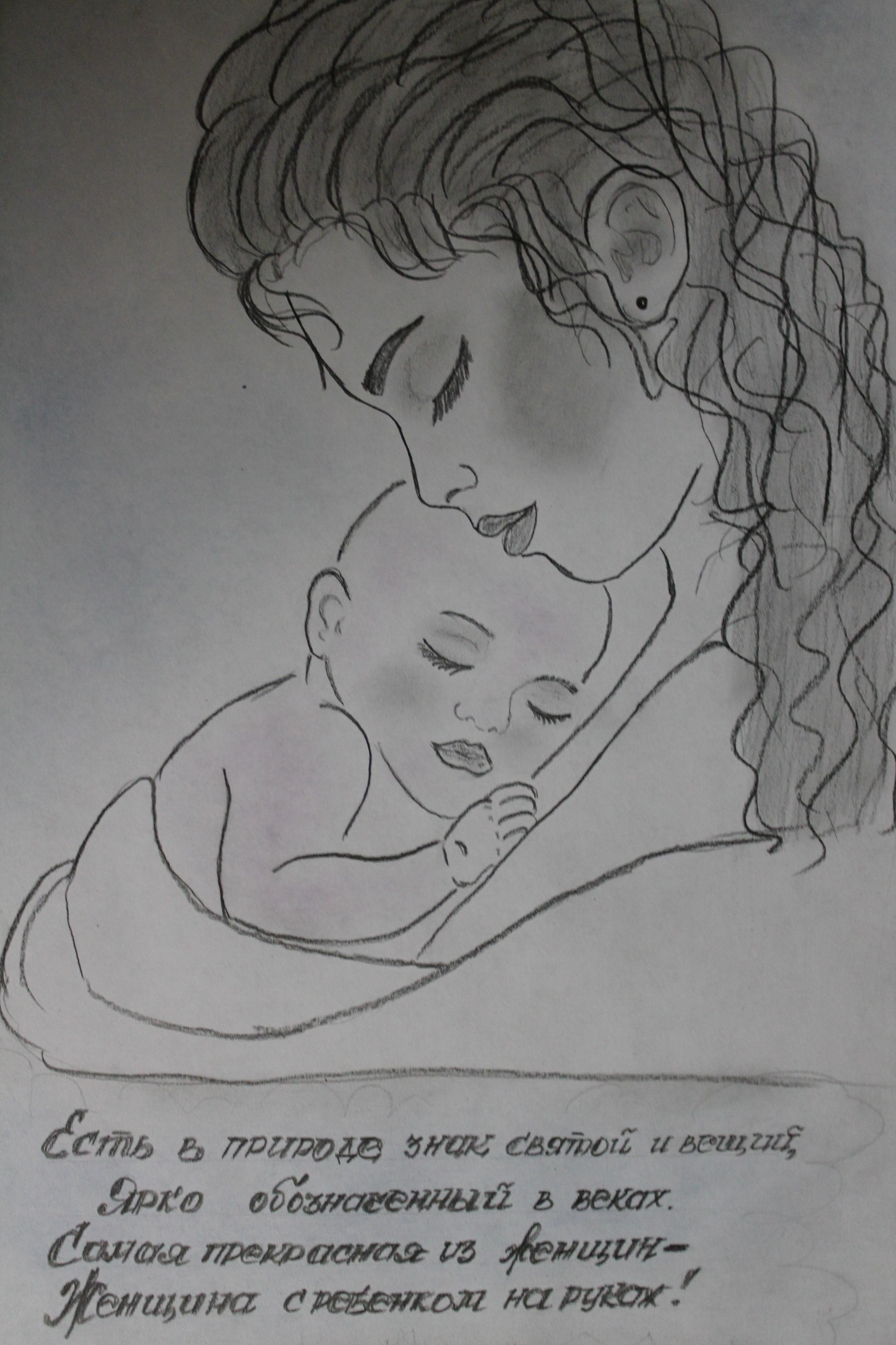 рисунок на тему день матери карандашом маникюр